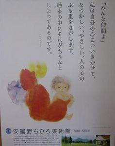 IMG_2229.JPG