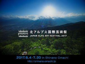 japanalps_artfes_6.jpg